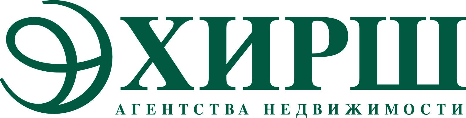 Агентство недвижимости ХИРШ